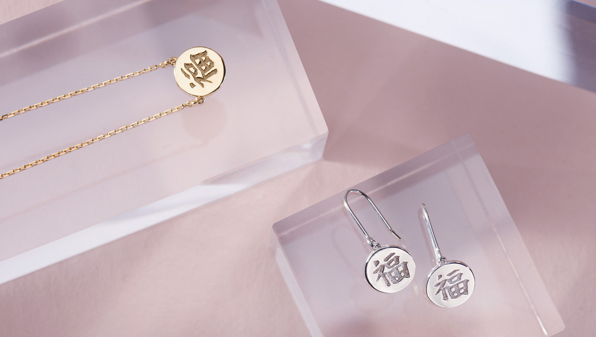 happiness-collection-necklace-earrings2